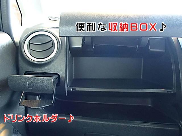 「日産」「デイズ」「コンパクトカー」「兵庫県」の中古車29