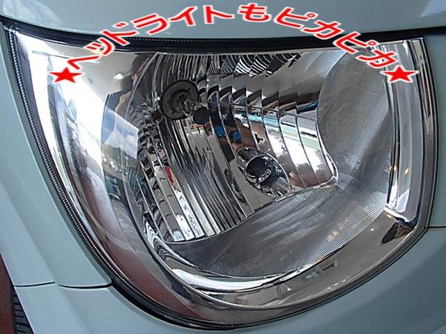 「スズキ」「MRワゴン」「コンパクトカー」「兵庫県」の中古車9