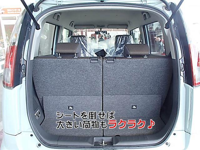 「スズキ」「MRワゴン」「コンパクトカー」「兵庫県」の中古車17