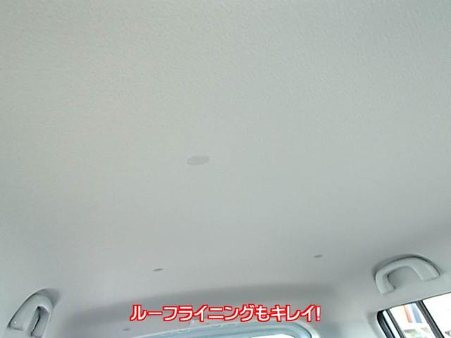 「スズキ」「MRワゴン」「コンパクトカー」「兵庫県」の中古車19