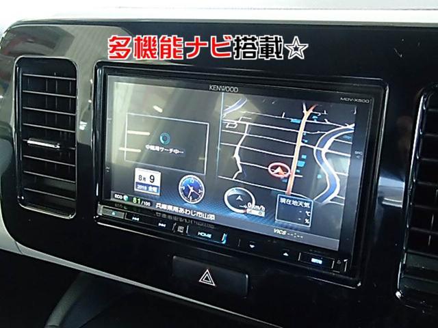 「スズキ」「MRワゴン」「コンパクトカー」「兵庫県」の中古車22