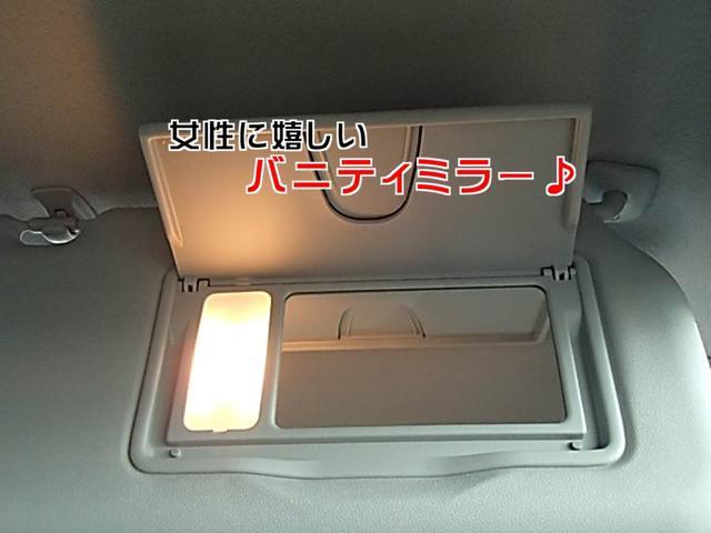「スズキ」「MRワゴン」「コンパクトカー」「兵庫県」の中古車25