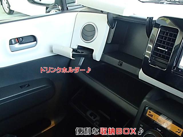 「スズキ」「MRワゴン」「コンパクトカー」「兵庫県」の中古車26