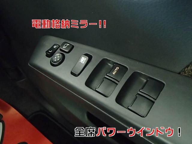 「スズキ」「MRワゴン」「コンパクトカー」「兵庫県」の中古車27