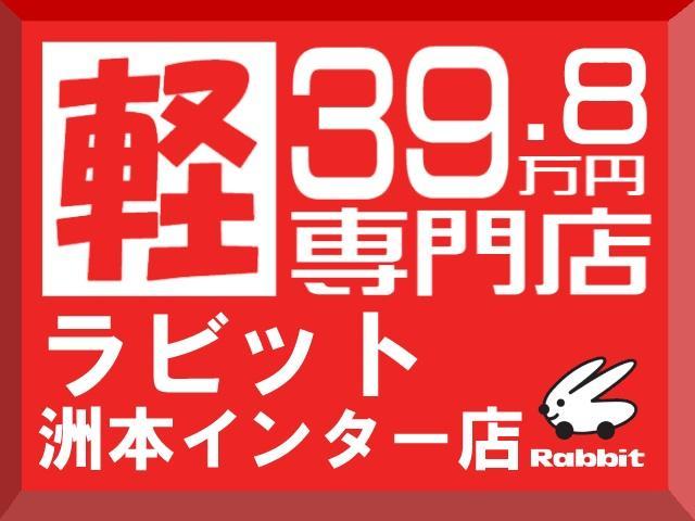 「スズキ」「MRワゴン」「コンパクトカー」「兵庫県」の中古車32