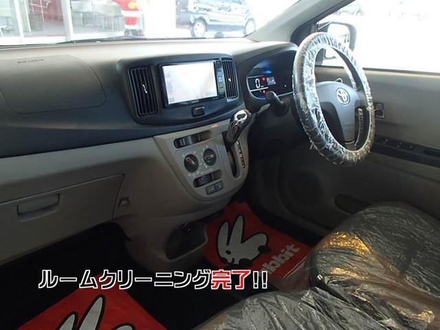 「トヨタ」「ピクシスエポック」「軽自動車」「兵庫県」の中古車13