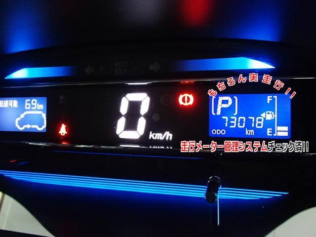 「トヨタ」「ピクシスエポック」「軽自動車」「兵庫県」の中古車18