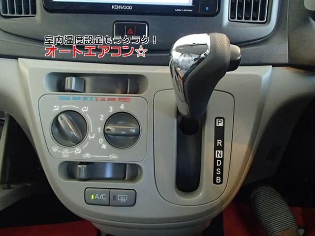 「トヨタ」「ピクシスエポック」「軽自動車」「兵庫県」の中古車24