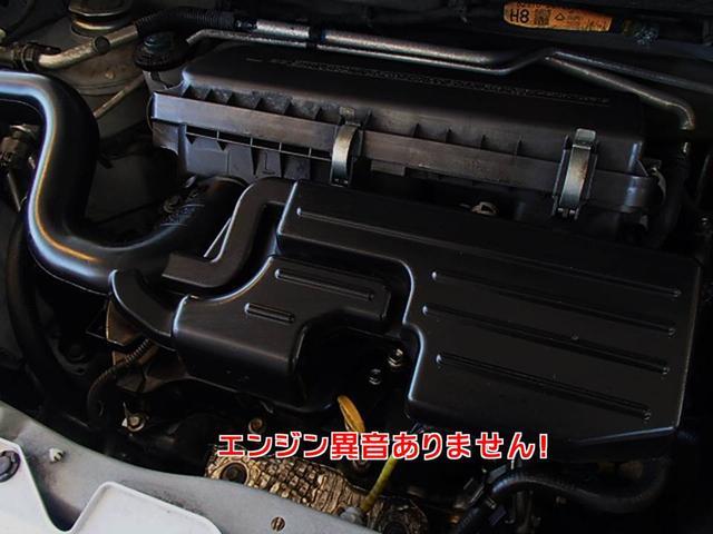 「トヨタ」「ピクシスエポック」「軽自動車」「兵庫県」の中古車32