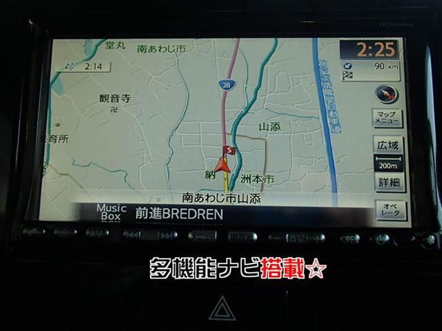 「日産」「モコ」「コンパクトカー」「兵庫県」の中古車21