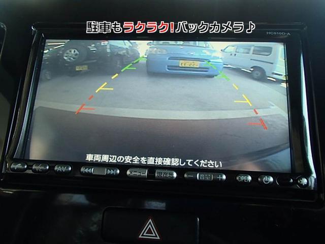 「日産」「モコ」「コンパクトカー」「兵庫県」の中古車25