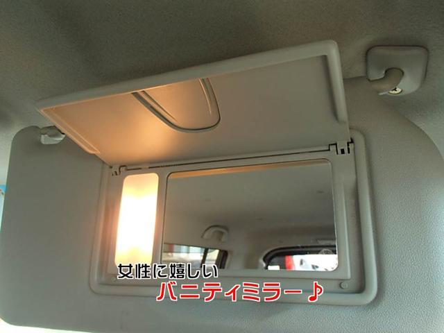 「日産」「モコ」「コンパクトカー」「兵庫県」の中古車31