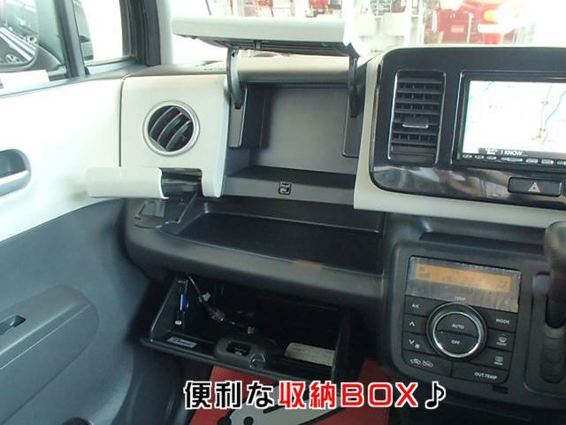 「日産」「モコ」「コンパクトカー」「兵庫県」の中古車32