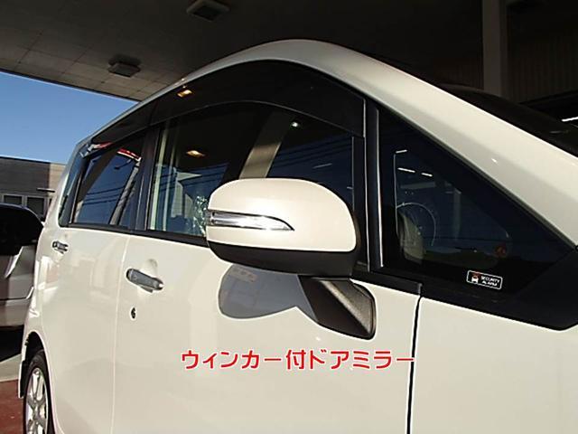 カッコイイ ウィンカー付き電動格納ミラー♪スマートキー ETC アイドリングストップ HID 純正アルミ CD