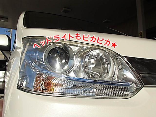ご覧のとおりヘッドライトは ☆ ピカピカ ☆明るく光り、夜道も安全♪