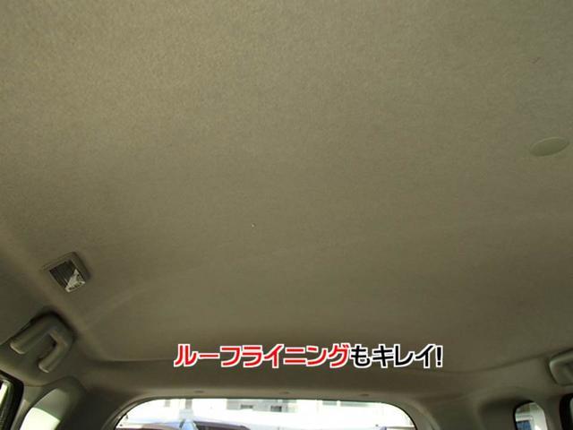 低燃費・アイドリングストップ・エコカー多数在庫!!スマートキー ETC アイドリングストップ HID 純正アルミ CD