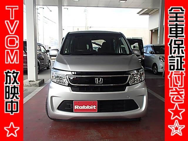 「ホンダ」「N-WGN」「コンパクトカー」「兵庫県」の中古車2