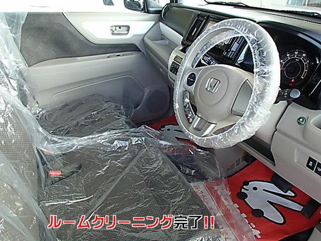 「ホンダ」「N-WGN」「コンパクトカー」「兵庫県」の中古車13