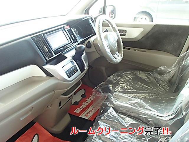 「ホンダ」「N-WGN」「コンパクトカー」「兵庫県」の中古車14