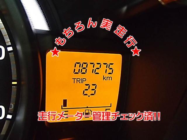 「ホンダ」「N-WGN」「コンパクトカー」「兵庫県」の中古車20