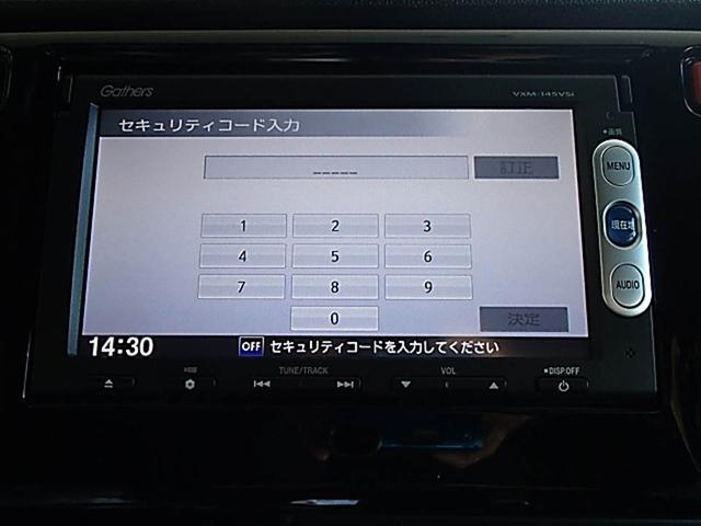 「ホンダ」「N-WGN」「コンパクトカー」「兵庫県」の中古車22