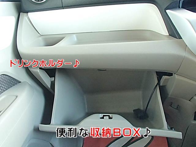 「ホンダ」「N-WGN」「コンパクトカー」「兵庫県」の中古車27