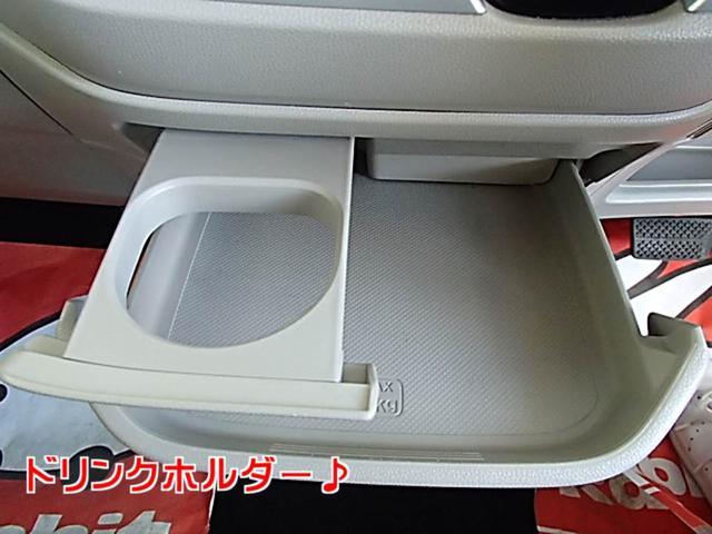 「ホンダ」「N-WGN」「コンパクトカー」「兵庫県」の中古車28