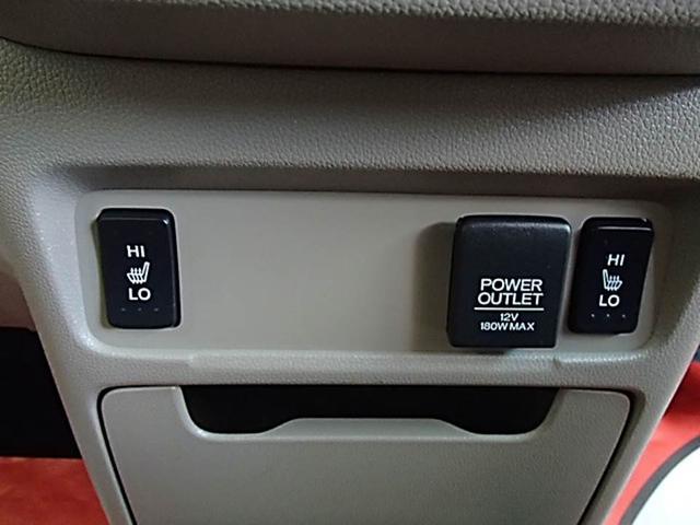 「ホンダ」「N-WGN」「コンパクトカー」「兵庫県」の中古車29