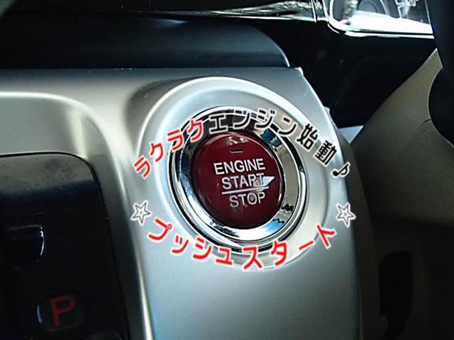 「ホンダ」「N-WGN」「コンパクトカー」「兵庫県」の中古車32
