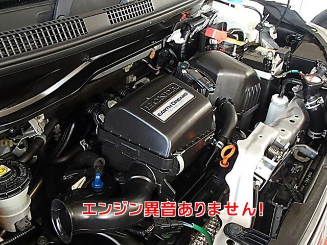 「ホンダ」「N-WGN」「コンパクトカー」「兵庫県」の中古車34