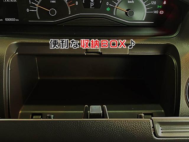 「ホンダ」「N-BOX」「コンパクトカー」「兵庫県」の中古車30