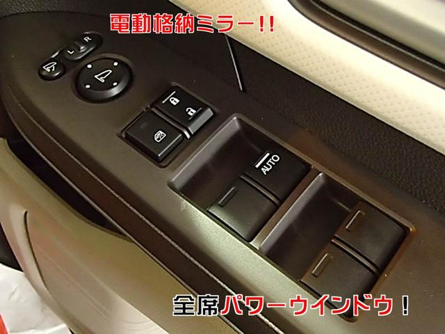 「ホンダ」「N-BOX」「コンパクトカー」「兵庫県」の中古車33