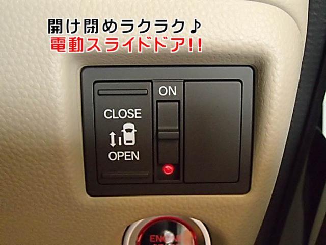 「ホンダ」「N-BOX」「コンパクトカー」「兵庫県」の中古車36