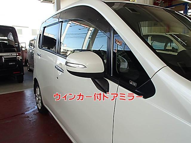 「スバル」「ステラ」「コンパクトカー」「兵庫県」の中古車7