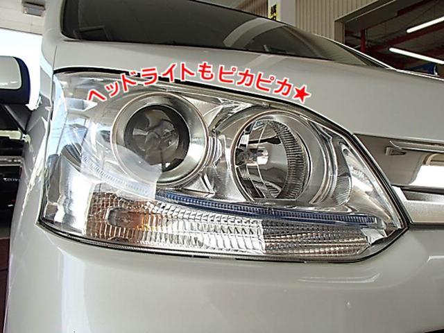 「スバル」「ステラ」「コンパクトカー」「兵庫県」の中古車10
