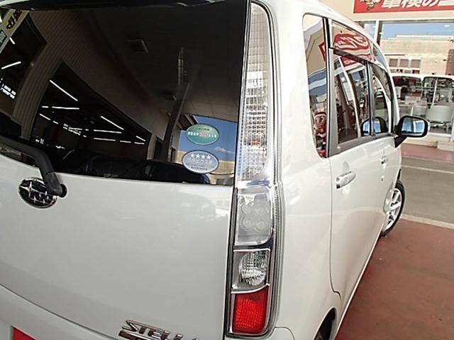 「スバル」「ステラ」「コンパクトカー」「兵庫県」の中古車12