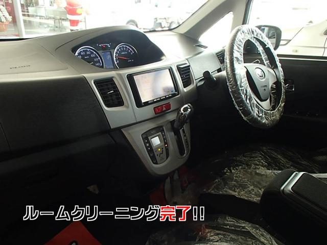 「スバル」「ステラ」「コンパクトカー」「兵庫県」の中古車16
