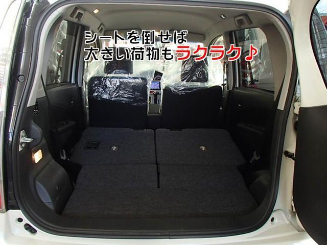 「スバル」「ステラ」「コンパクトカー」「兵庫県」の中古車19