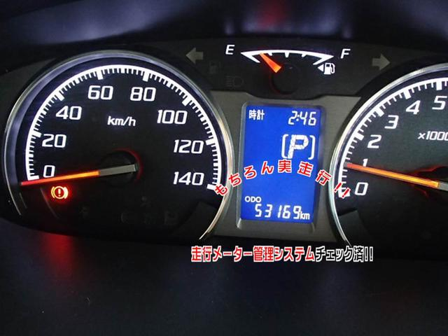 「スバル」「ステラ」「コンパクトカー」「兵庫県」の中古車22
