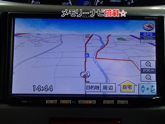 「スバル」「ステラ」「コンパクトカー」「兵庫県」の中古車23