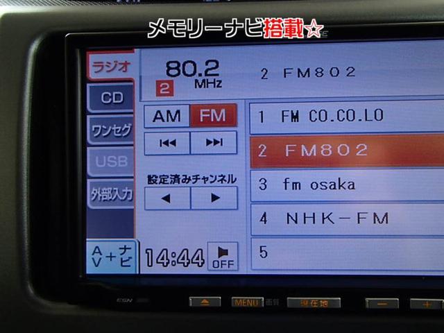 「スバル」「ステラ」「コンパクトカー」「兵庫県」の中古車24
