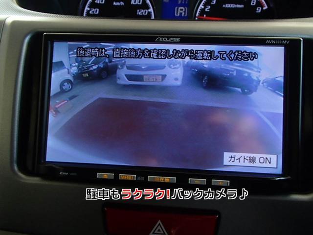 「スバル」「ステラ」「コンパクトカー」「兵庫県」の中古車26