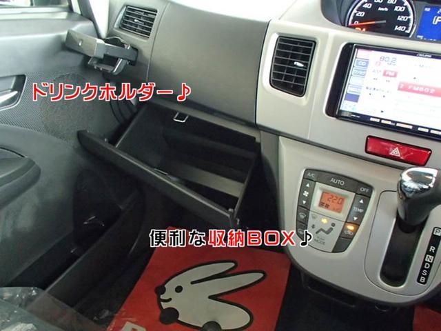 「スバル」「ステラ」「コンパクトカー」「兵庫県」の中古車32