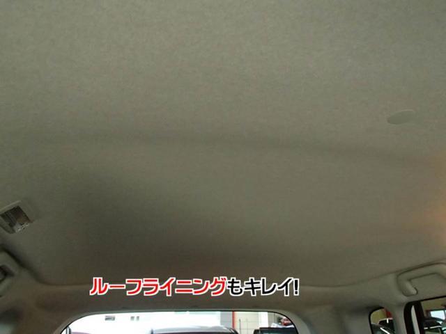 「スバル」「ステラ」「コンパクトカー」「兵庫県」の中古車33