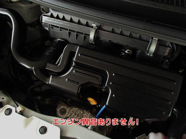 「スバル」「ステラ」「コンパクトカー」「兵庫県」の中古車34