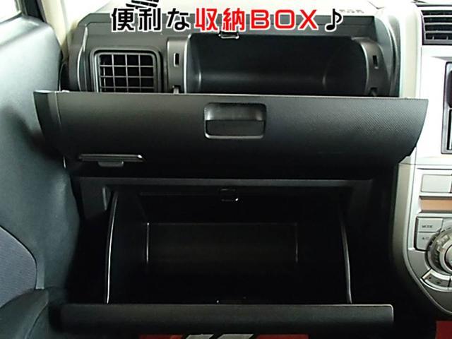 「ホンダ」「ゼスト」「コンパクトカー」「兵庫県」の中古車27