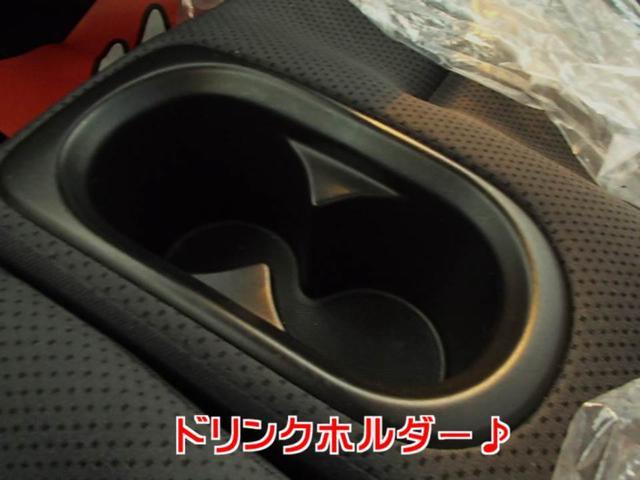 「ホンダ」「ゼスト」「コンパクトカー」「兵庫県」の中古車28