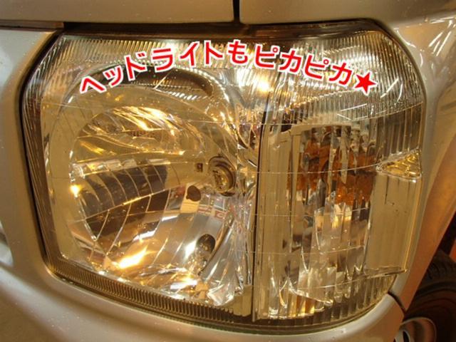 「ホンダ」「アクティバン」「軽自動車」「兵庫県」の中古車8
