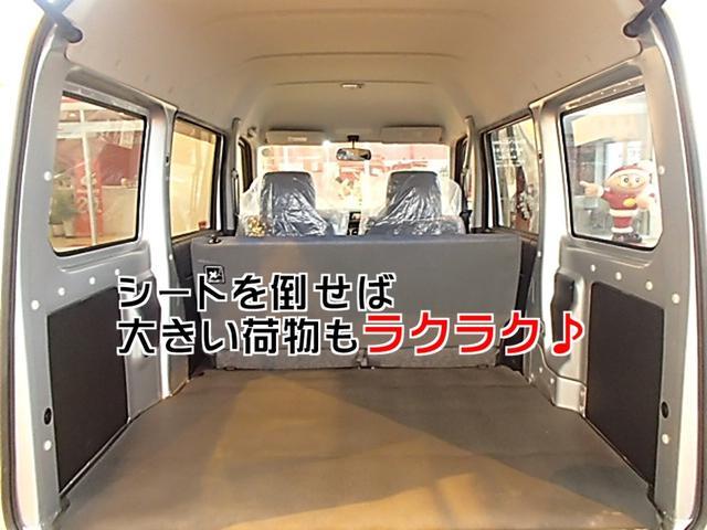 「ホンダ」「アクティバン」「軽自動車」「兵庫県」の中古車13