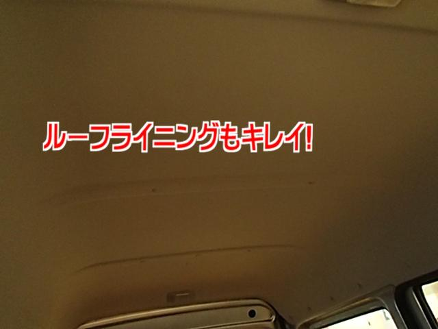 「ホンダ」「アクティバン」「軽自動車」「兵庫県」の中古車20